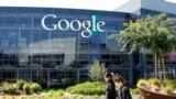 Кремний өрөөнүндөгү Маунтин-Вьюда жайгашкан Googleplex деп таанылганGoogle корпорациясынын баш кеңсеси.