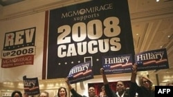 هيلاری کلينتون، از حزب دمکرات و میت رامنی از حزب جمهوری خواه درانتخابات انجمن های حزبی برای انتخاب نامزدهای ریاست جمهوری در ایالت نوادا پیروز شدند