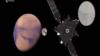 Космические аппараты ESA успешно разделились на подлете к Марсу