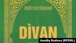 Yusif bəy Ustaclunun «Divan»ı