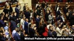 Під час засідання Верховної Ради України 13 листопада 2019 року
