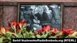 Про смерть Комарова стало відомо 20 червня