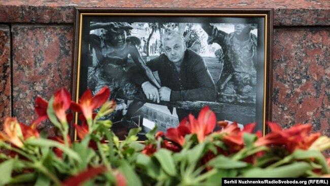 Фото Вадима Комарова, вбитого в Черкасах