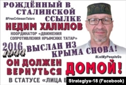 Strategiya-18 teşebbüs gruppasınıñ aktsiyası içün Nedim Halilov aqqında azırlanğan yazuvlı şiar»