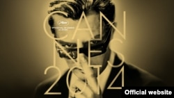پوستر رسمی جشنواره کن ۲۰۱۴
