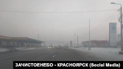 Смог в Красноярске