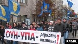 Під час маршу ВО «Свобода» з нагоди 67-ї річниці утворення УПА. Київ, 14 жовтня 2009 р.