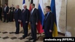 Diplomatski kvartet u Minsku