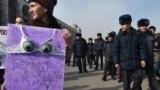 Марш за права женщин, детей и ЛГБТ в Бишкеке