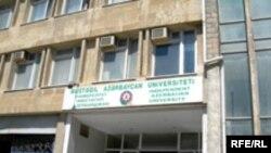 Müstəqil Azərbaycan Universitetinin binası, 5 iyun 2006