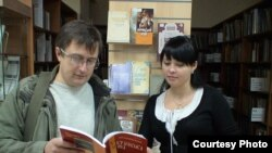 В Библиотеке украинской литературы