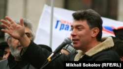 St. Petersburg officials want to change the name of the city's Parnas district, partly because it shares its name with a political party founded by avowed Putin critics, including the assassinated opposition leader Boris Nemtsov (pictured).