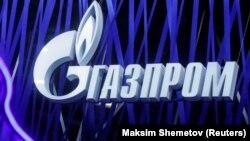 За повідомленням «Газпрому», він планує імпортувати 5,5 мільярда кубометрів газу щорічно