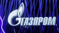 """""""Gazprom"""" bilen """"Türkmengazyň"""" arasyndaky wagtlaýyn gaz ylalaşygynyň möhleti tamamlandy"""