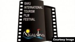II Bakı Beynəlxalq Turizm Filmləri Festivalı