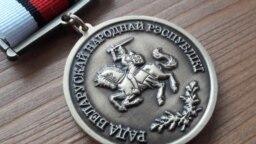 Мэдаль у гонар 100-годзьдзя абвяшчэньня незалежнасьці БНР, архіўнае фота