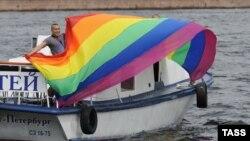 Гей-парад в Санкт-Петербурге, 25 июня 2011
