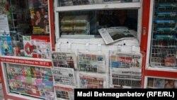 Газетный киоск в Алматы.