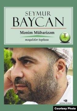 """""""Mənim mübarizəm"""""""