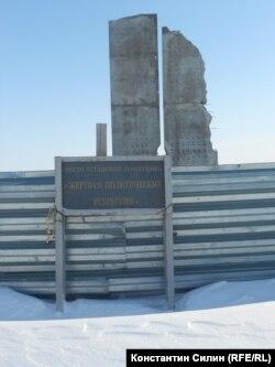 Место установки памятника жертвам политических репрессий в Сургуте