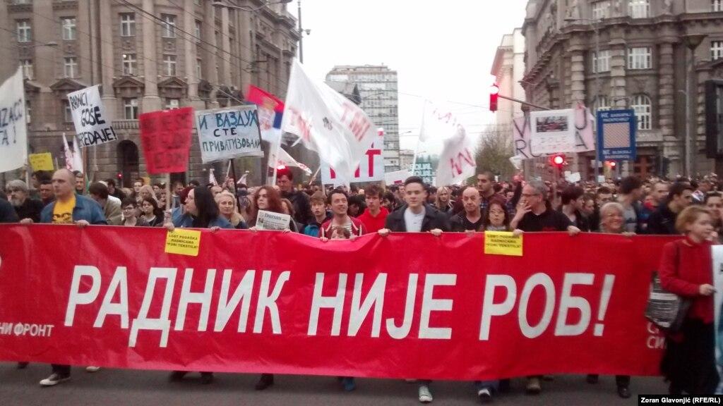 Последние новости москва и московская