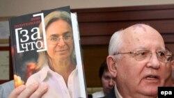 В книгу Анны Политковской вошли законченные и незаконченные репортажи журналистки, комментарии ее выступлений со стороны официальных лиц