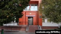 Смолевицьке відділення міліції, перед яким нещодавно вчинив акт самоспалення 36-річний Сергій Радченя
