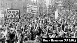 """""""Vox populi vox dei"""" (""""Глас народен - глас Божи"""", лат.). Плакат, издигнат на първия митинг на дисидентските организации след свалянето на Тодор Живков. 18.11.1989 г."""