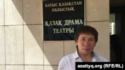 Мукангали Томанов, режиссер Казахского драматического театра в Уральске. 1 июня 2015 года.