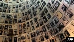 Холокост корбаннары музеенда Исемнәр залы, Иерусалим