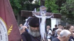 Beograd: Dva skupa podrške sveštenstvu SPC u Crnoj Gori