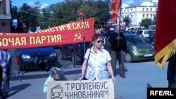 Тюмень, митинг в защиту городского троллейбусного предприятия
