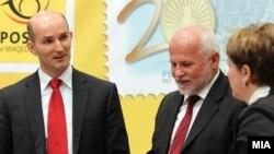 Гувернерот Димитар Богов приреди прием по повод 20-годишнината од монетарното осамостојување на Македонија.