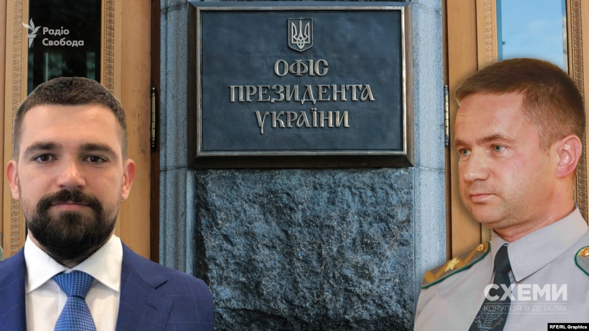 Заместитель председателя Офиса президента взял в советники експомічника Пшонки