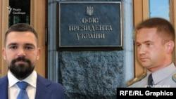 Про вплив Вадима Слюсарєва на формування списків мажоритарників «Слуги народу» у Харкові йшлося у розслідуванні «Схем»