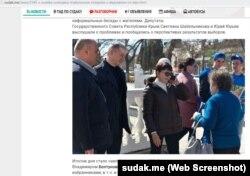 Светлана Шабельникова (в центре)