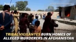 Tribal Vigilantes Burn Homes Of Alleged Killers In Afghanistan