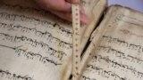 Рукописний Коран, який планують реставрувати