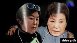 Оңтүстік Корея президенті Пак Кын Хе (оң жақта) мен оның құрбысы Чхве Сун Сильдің суреттерінен фотомонтаж.