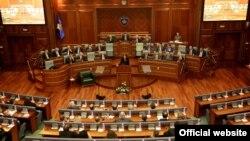 Kosovski parlament, ilustrativna fotografija