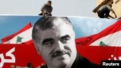 Četiri člana Hezbollaha su optuženi za umiješanost u ubistvo bivšeg premijera Rafika Haririja