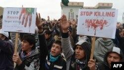 Пәкістан шииттері террорлық зорлық-зомбылыққа наразылық танытып тұр. Кветта, 18 ақпан 2013 жыл.