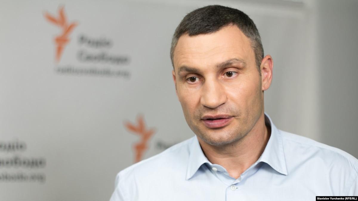 Зеленский хочет назначить главой КГГА «своего человека» – Кличко относительно своего увольнения