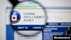 США - Центральное разведывательное управление.