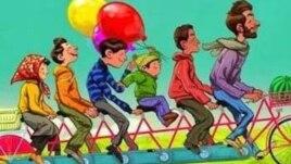"""More children, a happier life"""