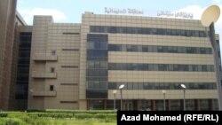 مبنى محافظة السليمانية