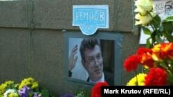 Мемориал на месте убийства Бориса Немцова в Москве