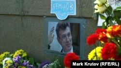 На місці вбивства Бориса Нємцова у Москві