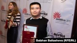 Главный редактор Алматинского бюро Азаттыка Куанышбек Кари на церемонии вручения интернет-премии Award.kz. Алматы, 26 ноября 2015 года.