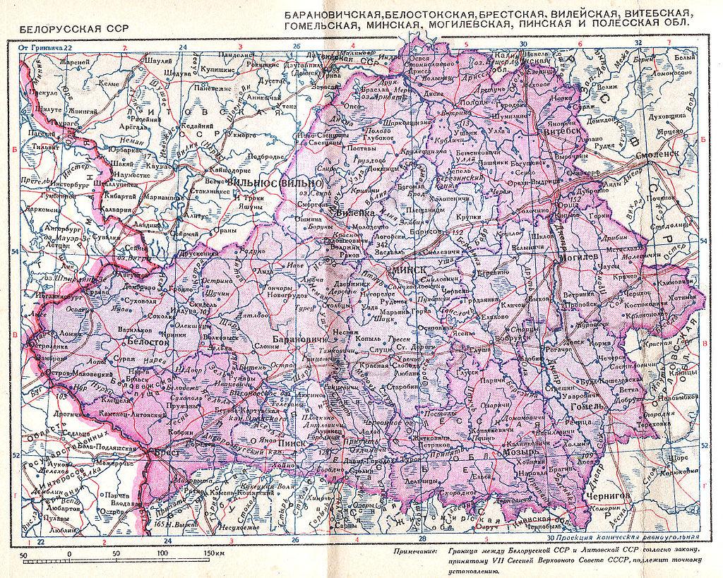 Калі была цалкам вызваленая ўся тэрыторыя БССР паводле стану перад нападам нацысцкай Нямеччыны на Савецкі Саюз?